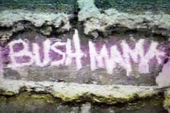 Shot of Screen showing the title frame of the film Bush Mama