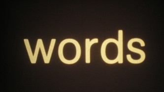 "A black screen with the word, ""words"" written in large letters"
